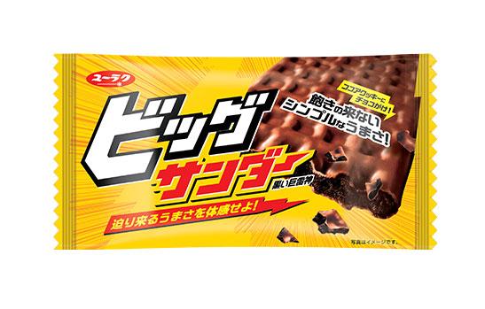 ビッグサンダー - 商品ラインナップ - 商品情報   有楽製菓